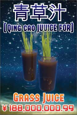 Grass Juice Menu Poster