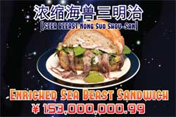 Sea Beast Sandwich Menu Poster